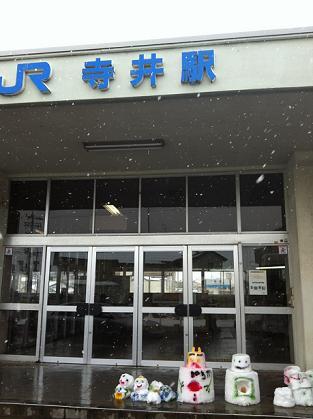 yukidaruma2.jpg