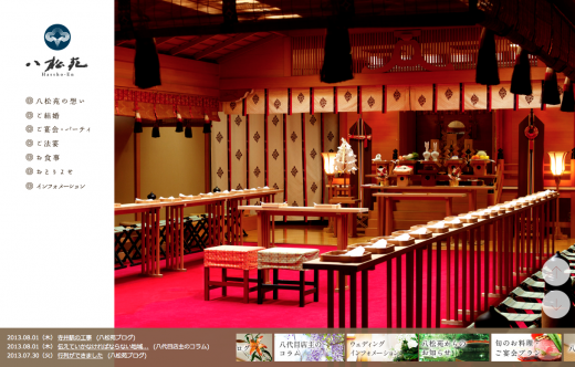 小松・加賀エリアのご結婚・ご宴会・ご法要に|【八松苑】-www.hassho-en.co.jp