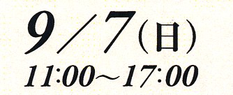 20140403159-4