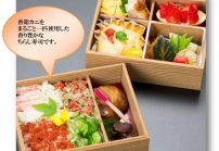 ■二段弁当冬_000002