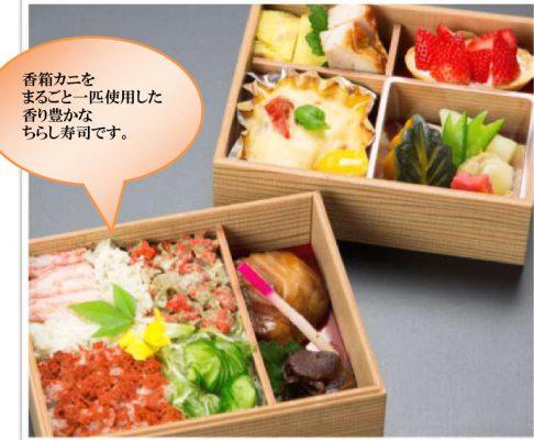 ■二段弁当冬_000001-2
