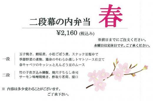 hassho-en201902258